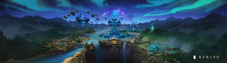 building city landscape night original scenic sky stars tagme_(artist) water