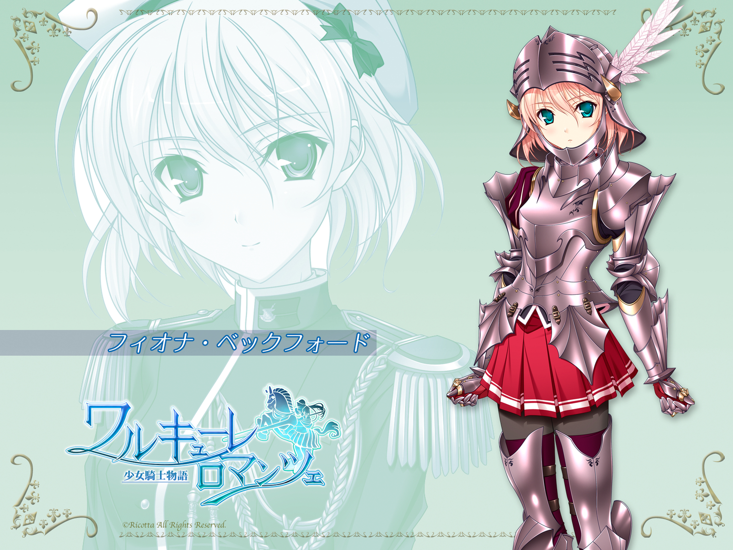 armor fiona_beckford green_eyes komori_kei pink_hair walkure_romanze