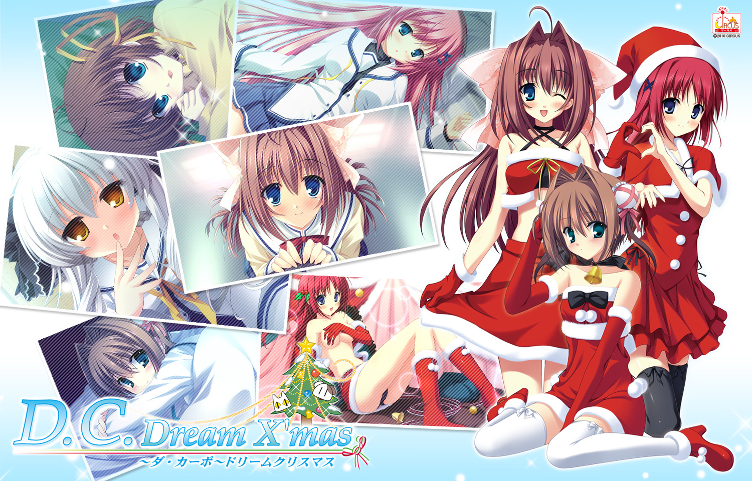 christmas da_capo_dream_x'mas santa_costume
