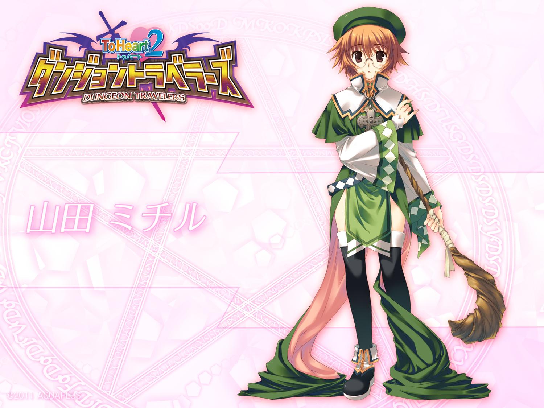 aquaplus leaf mitsumi_misato to_heart to_heart_2 to_heart_2_dungeon_travelers yamada_michiru