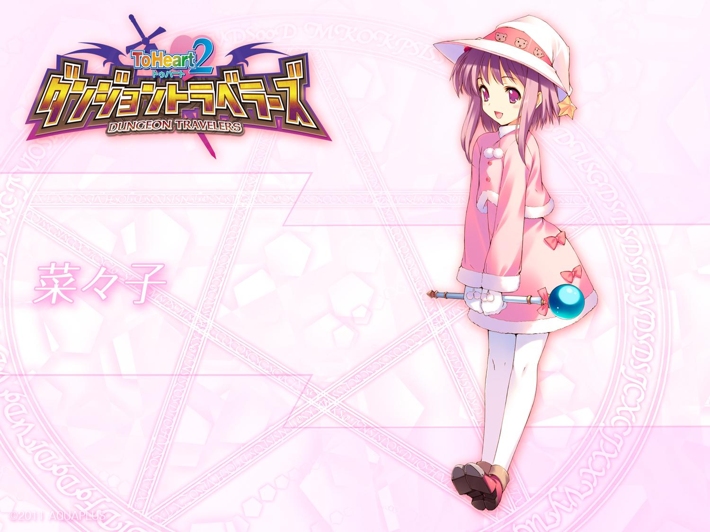 aquaplus kawata_hisashi leaf nanako to_heart to_heart_2 to_heart_2_dungeon_travelers
