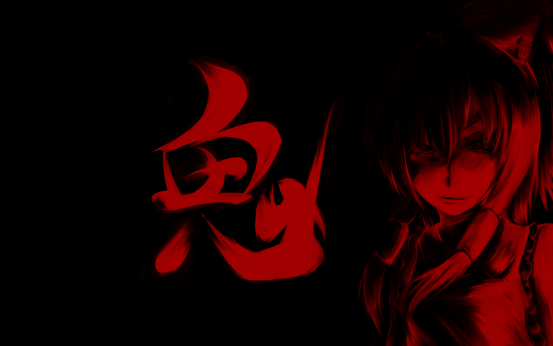 black dark hakurei_reimu m.u.g.e.n monochrome red touhou