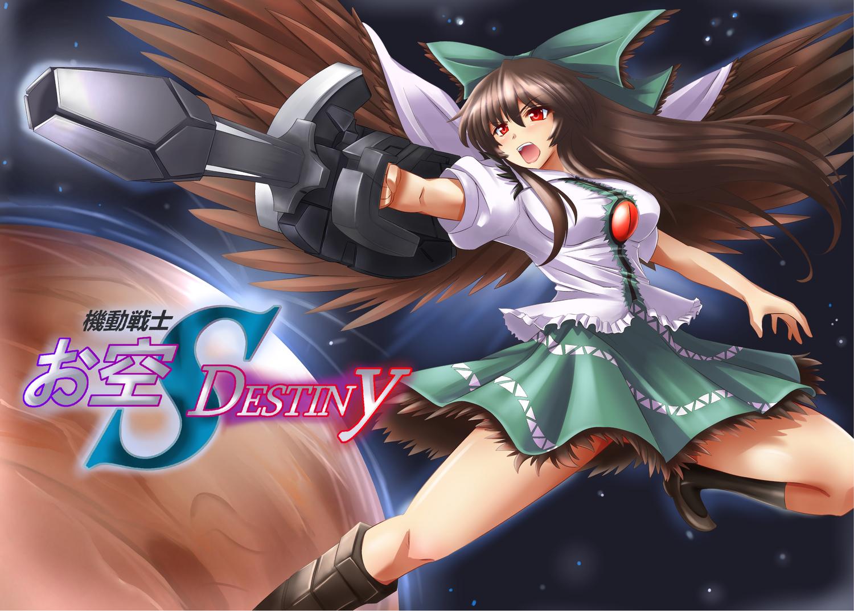 Gundam Sex Literary 43