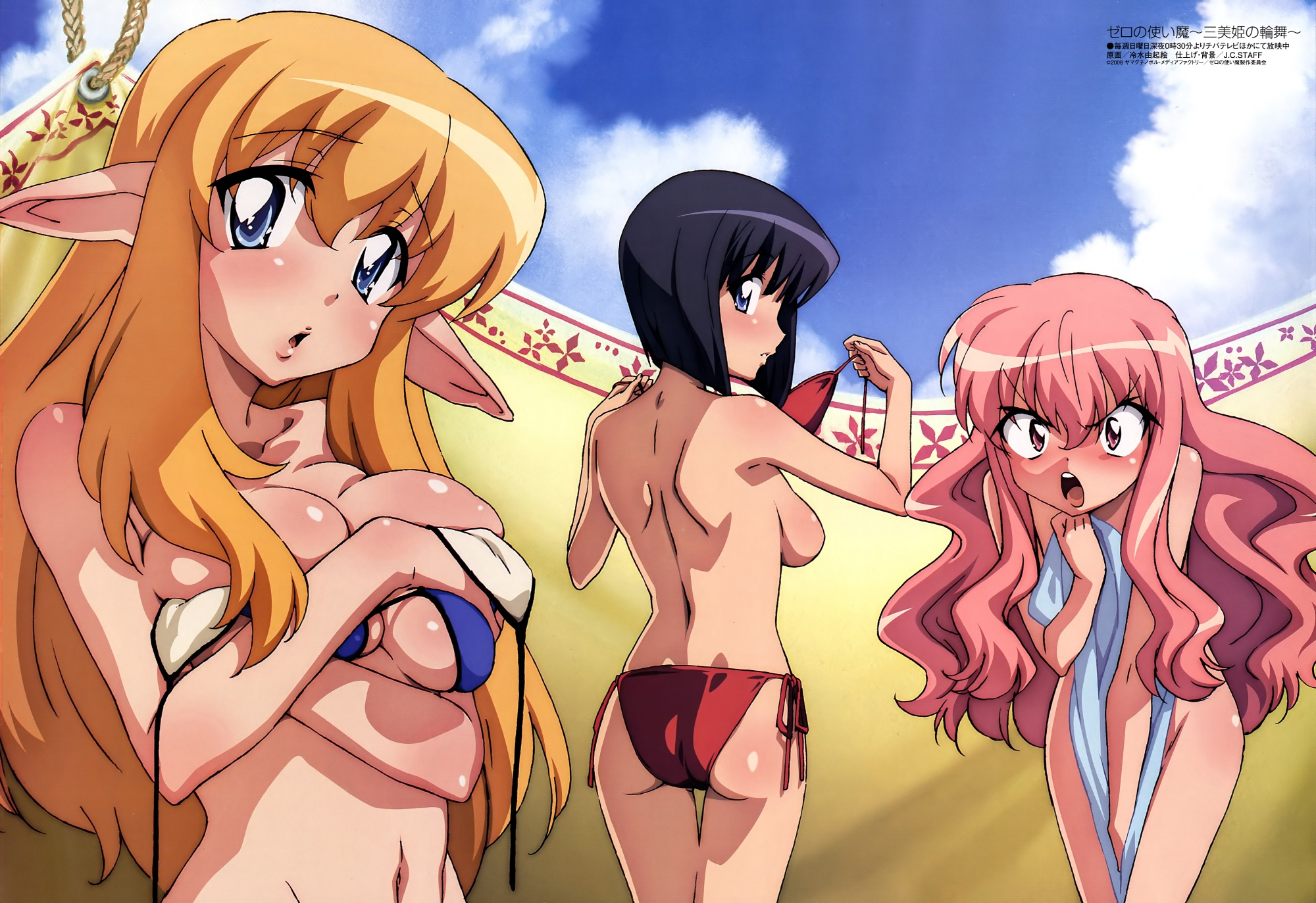 bikini breast_grab breasts cleavage louise_françoise_le_blanc_de_la_vallière nude pointed_ears siesta swimsuit tiffania_westwood topless undressing zero_no_tsukaima