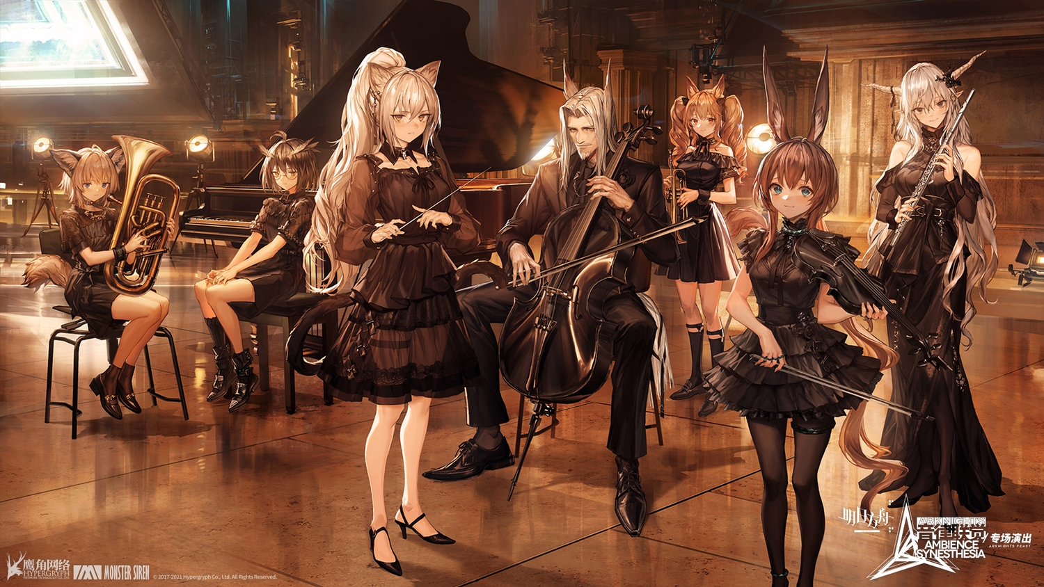 amiya_(arknights) angelina_(arknights) animal_ears arknights blue_eyes brown_hair bunny_ears bunnygirl catgirl dress foxgirl glasses gothic gray_hair group hellagur_(arknights) horns instrument lm7_(op-center) logo long_hair male pantyhose piano pointed_ears ponytail red_eyes schwarz_(arknights) shining_(arknights) silence_(arknights) sussurro_(arknights) tail twintails violin yellow_eyes