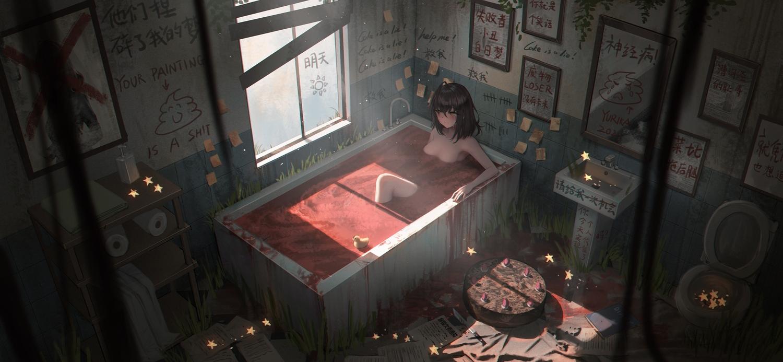 bath bathtub blood brown_hair cake crying food graffiti nude original stars yellow_eyes yurichtofen