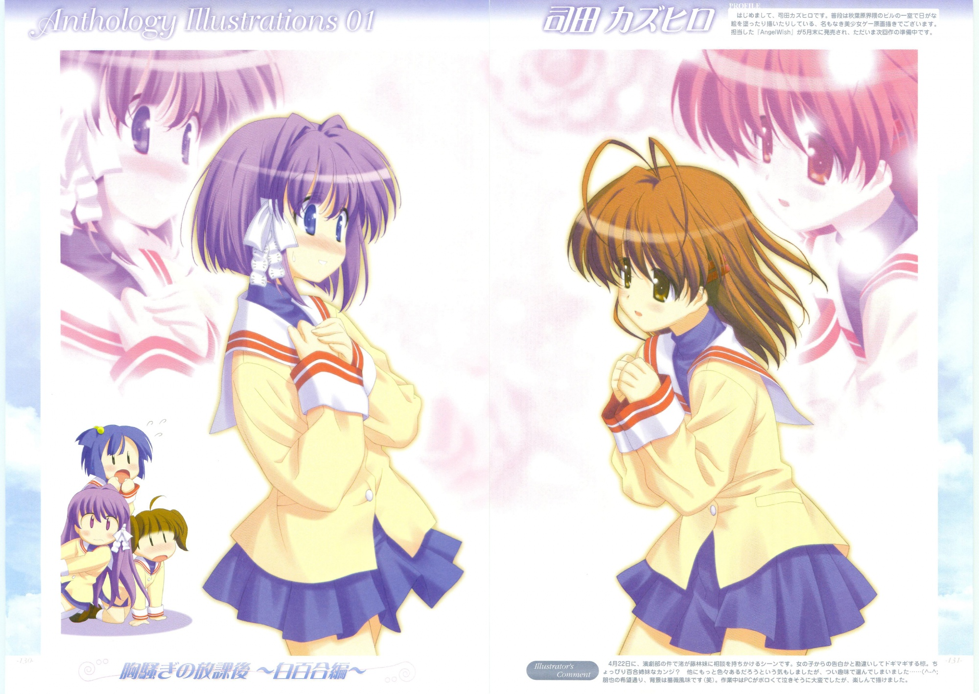 clannad fujibayashi_kyou fujibayashi_ryou furukawa_nagisa ichinose_kotomi miyazawa_yukine twins