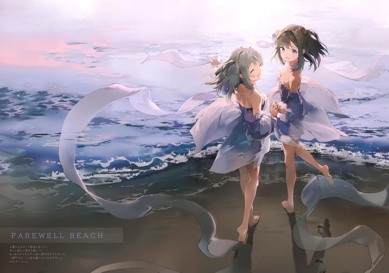 2girls anmi barefoot beach bicolored_eyes blush brown_hair dress gray_hair original purple_eyes scan translation_request water