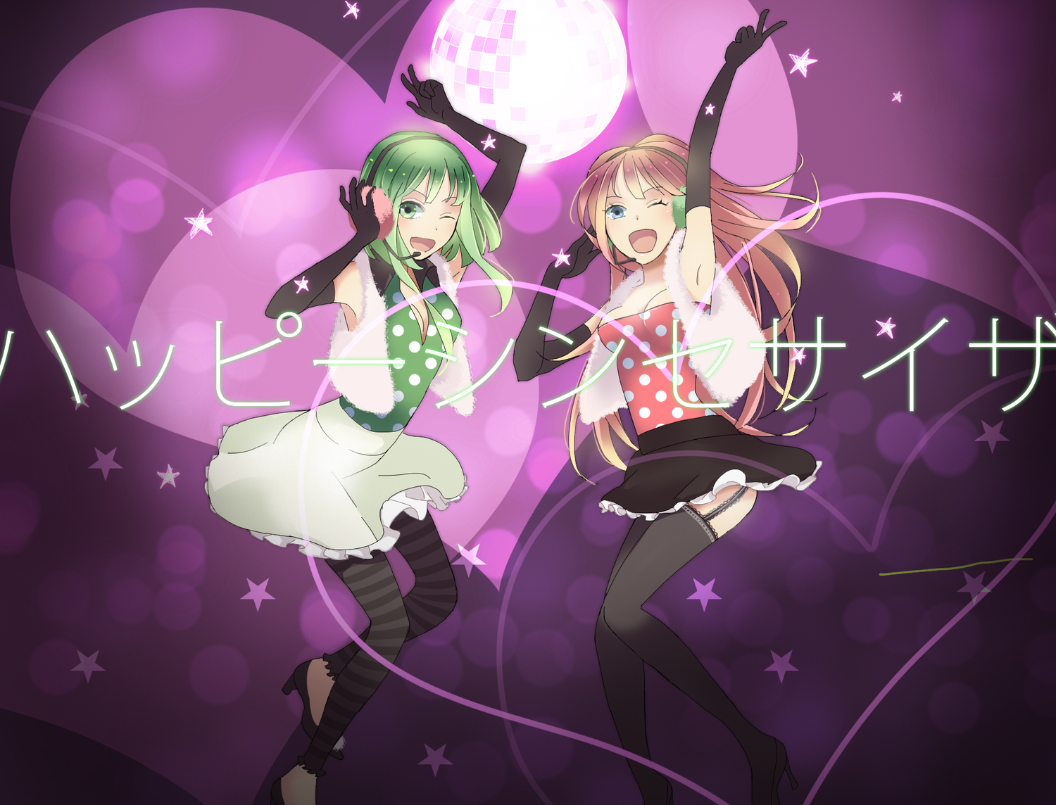 6_(roku) blue_eyes green_eyes green_hair gumi happy_synthesizer_(vocaloid) headphones long_hair megurine_luka pink_hair short_hair skirt thighhighs vocaloid
