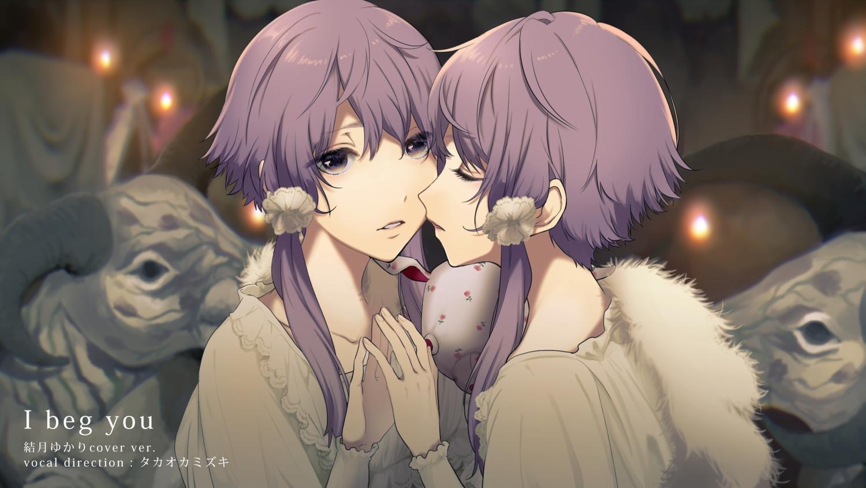 bunny close koyubi lolita_fashion long_hair purple_eyes purple_hair twintails vocaloid voiceroid yuzuki_yukari