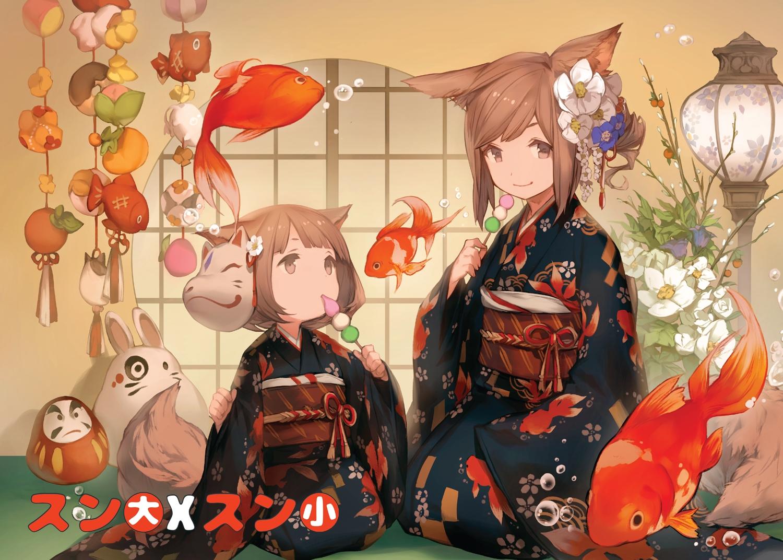 2girls animal animal_ears brown_eyes brown_hair bubbles fish flowers food foxgirl japanese_clothes kimono lee_hyeseung loli mask original tail