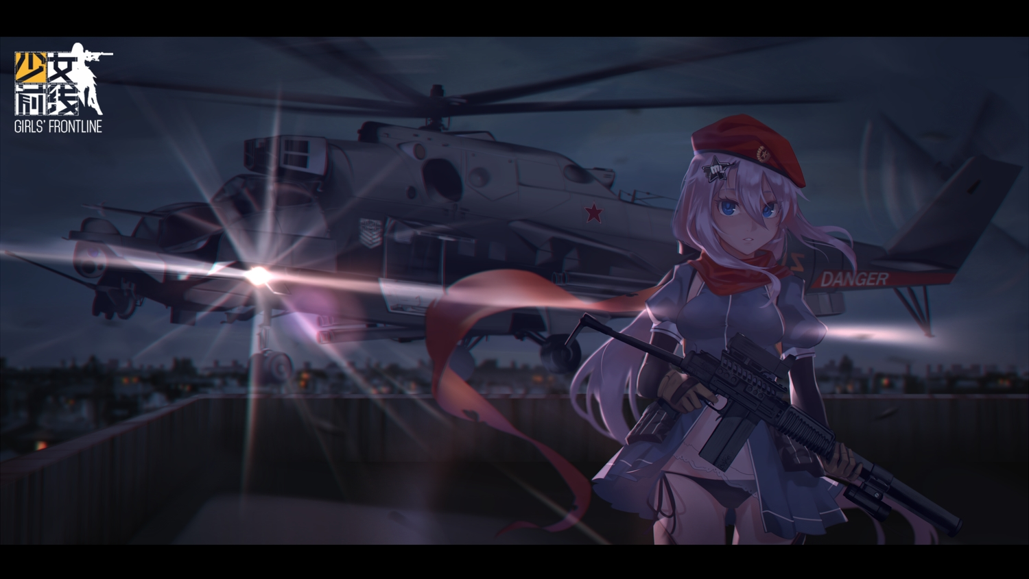 9a 91 Girls Frontline Aircraft Anthropomorphism Girls Frontline Images, Photos, Reviews