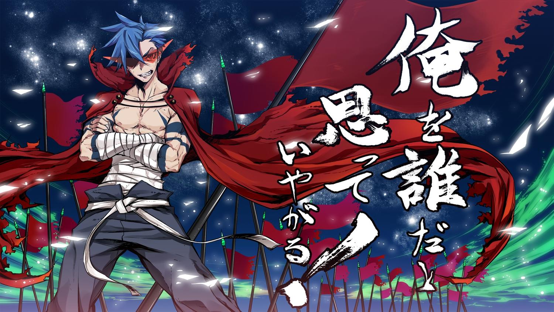 all_male blue_hair cape kamina male red_eyes sasetsu stars tagme tattoo tengen_toppa_gurren_lagann