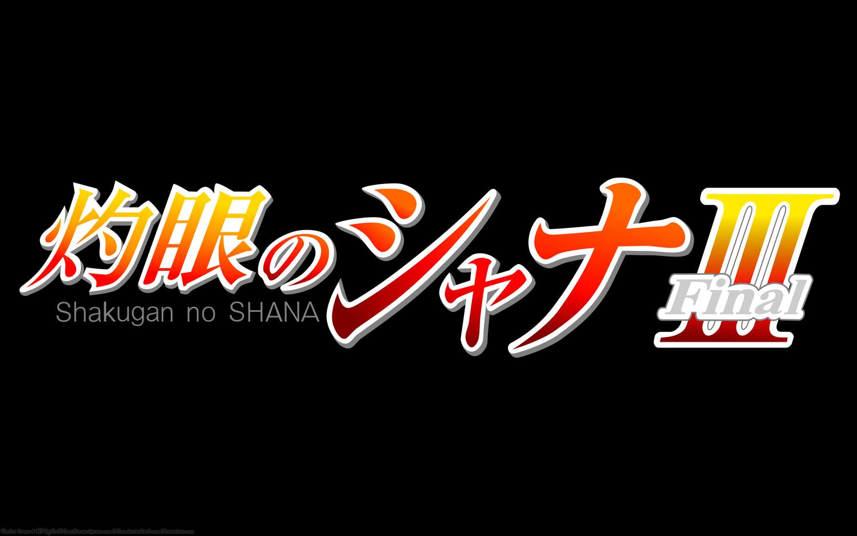 logo shakugan_no_shana transparent vector