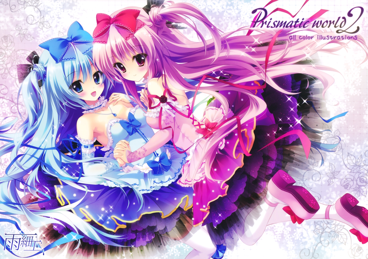 2girls blue_hair dress long_hair original pink_hair shiramori_yuse thighhighs
