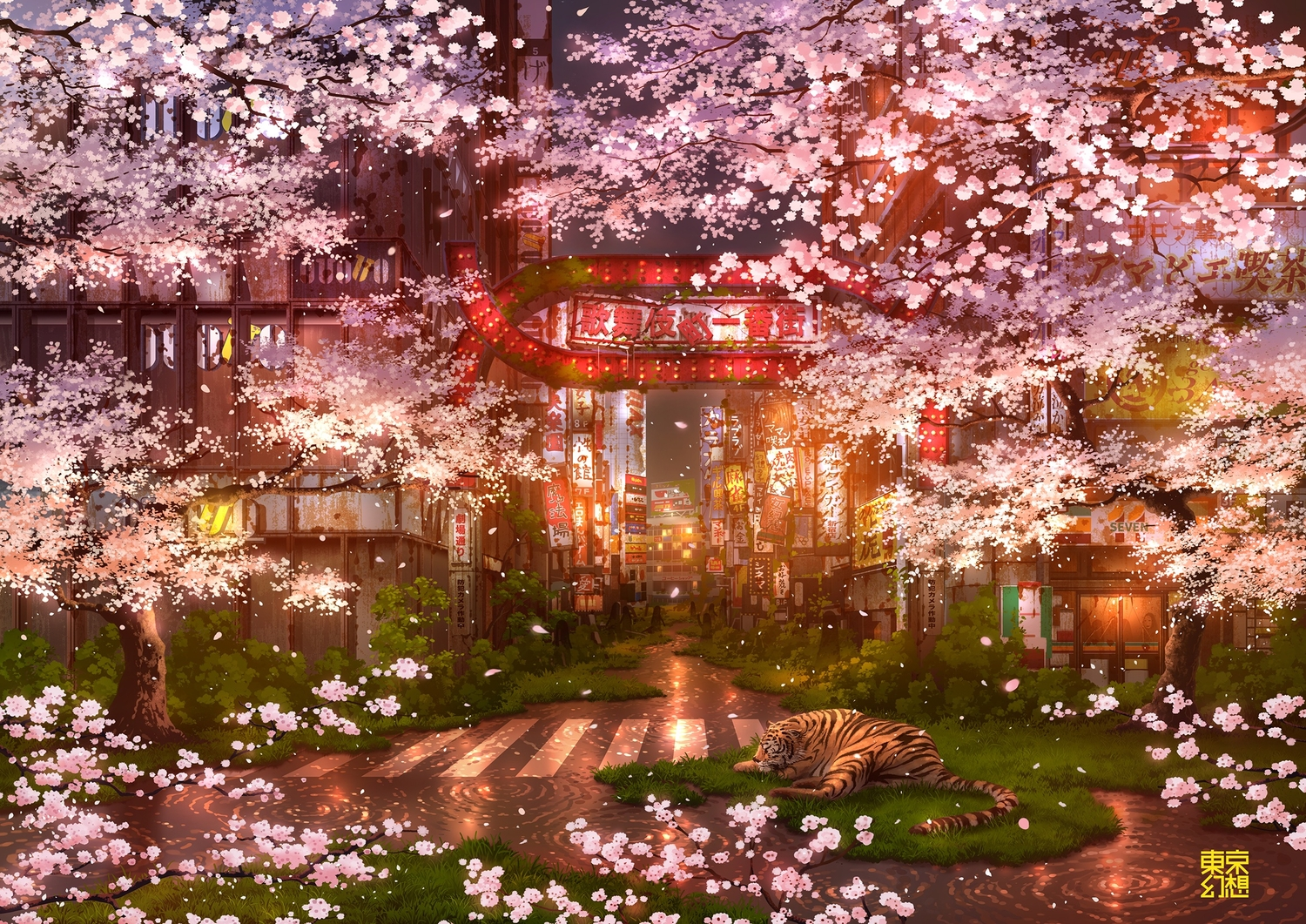 animal building cherry_blossoms city flowers grass night original ruins scenic tiger tokyogenso tree water watermark