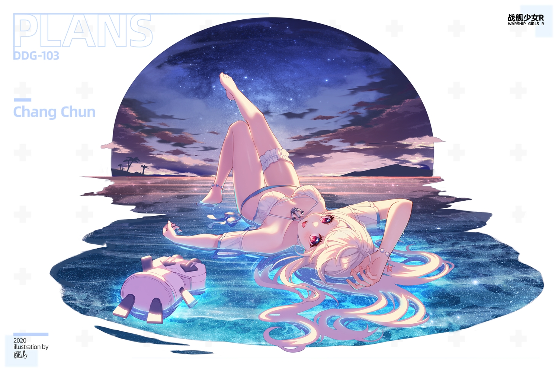 anthropomorphism bikini chang_chun_(zhanjian_shaonu) clouds hasu_(velicia) long_hair sky stairs swimsuit water watermark zhanjian_shaonu