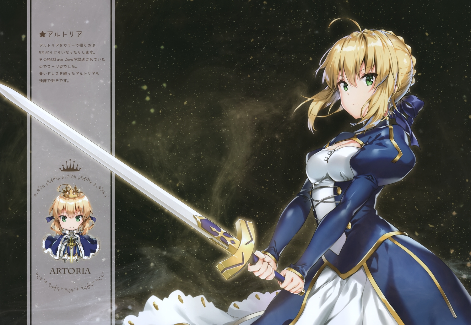 armor artoria_pendragon_(all) blonde_hair braids breasts cape chibi cleavage dress fate_(series) fate/stay_night fate/zero green_eyes ribbons riichu saber scan short_hair sword weapon