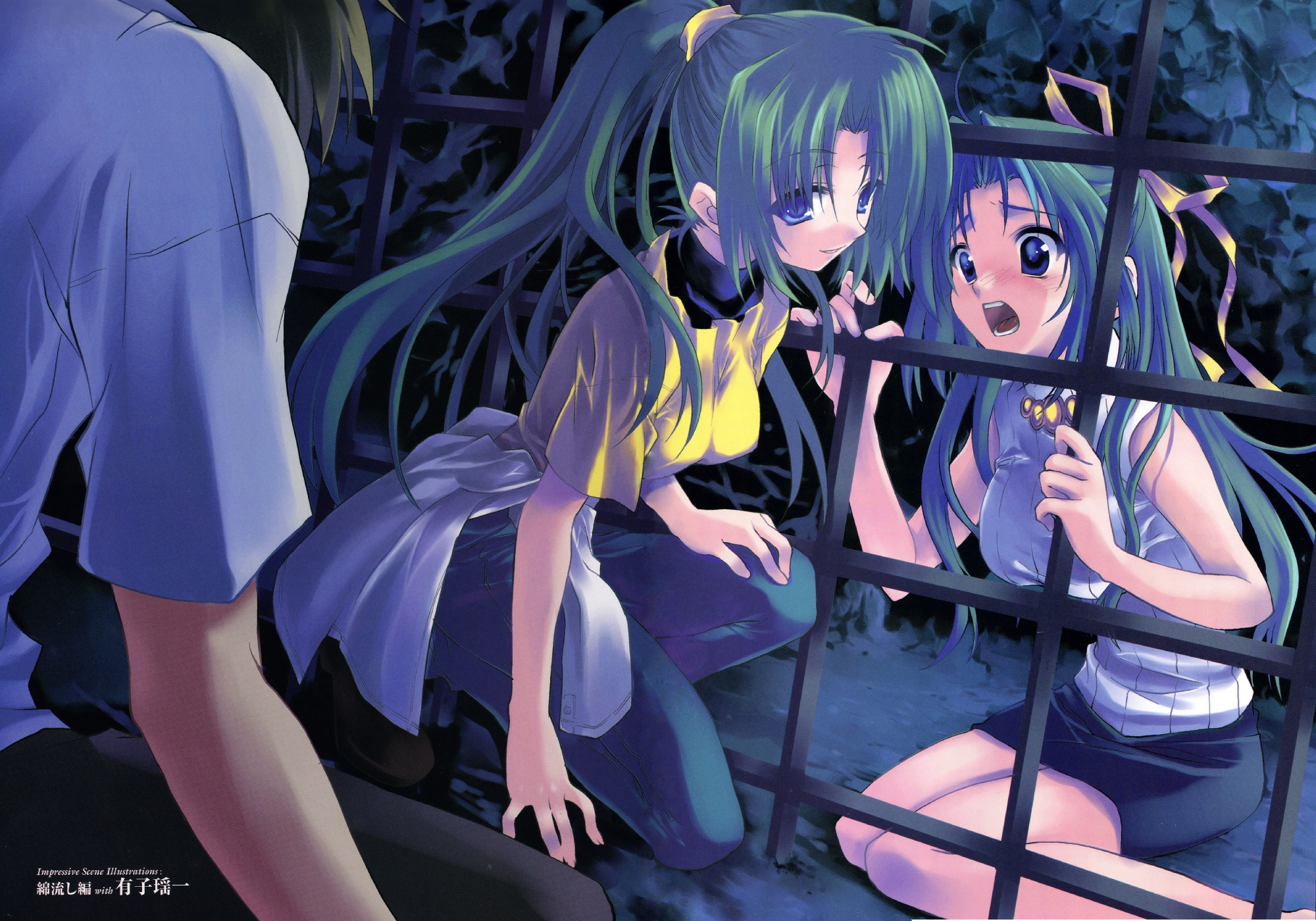 higurashi_no_naku_koro_ni maebara_keiichi sonozaki_mion sonozaki_shion twins