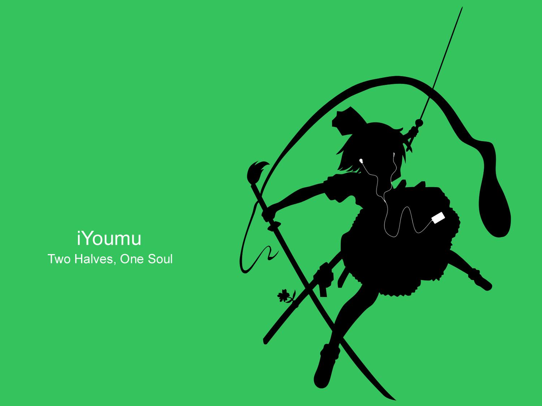 ipod konpaku_youmu myon parody silhouette touhou