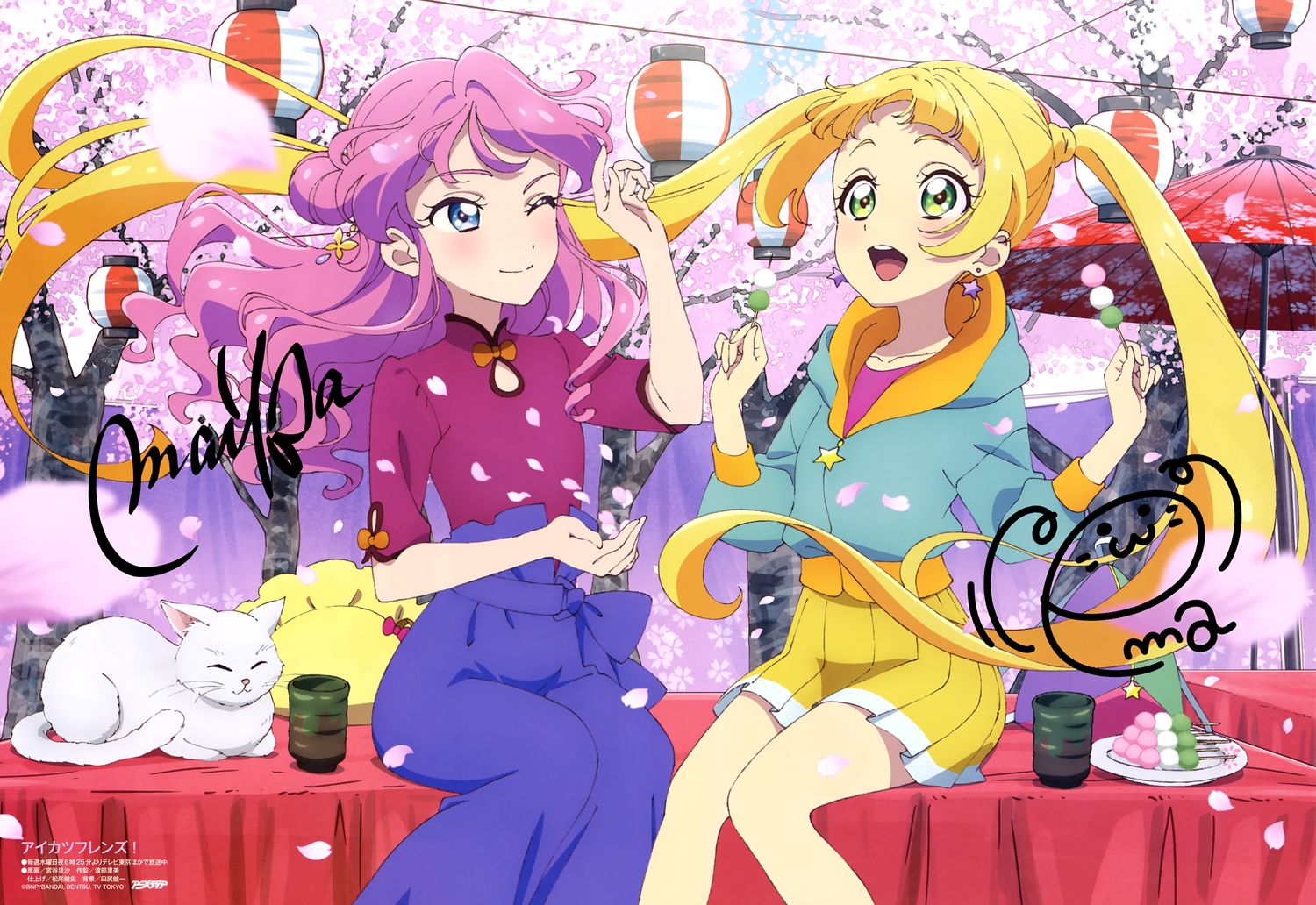 aikatsu! animal blonde_hair blue_eyes cherry_blossoms chouno_maika dog hinata_ema long_hair miyatani_risa petals pink_hair scan skirt tree twintails umbrella wink