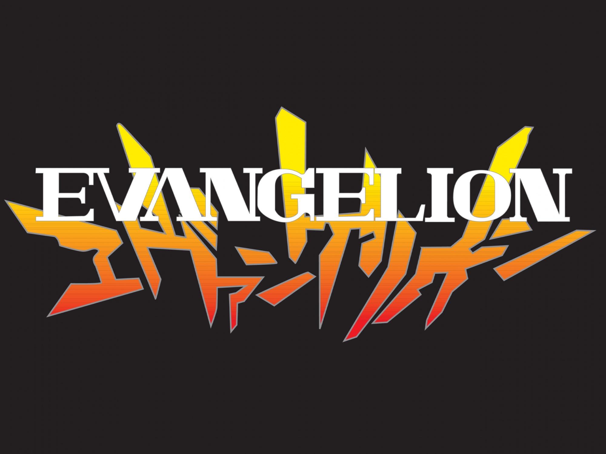 Gainax Gray Logo Neon Genesis Evangelion