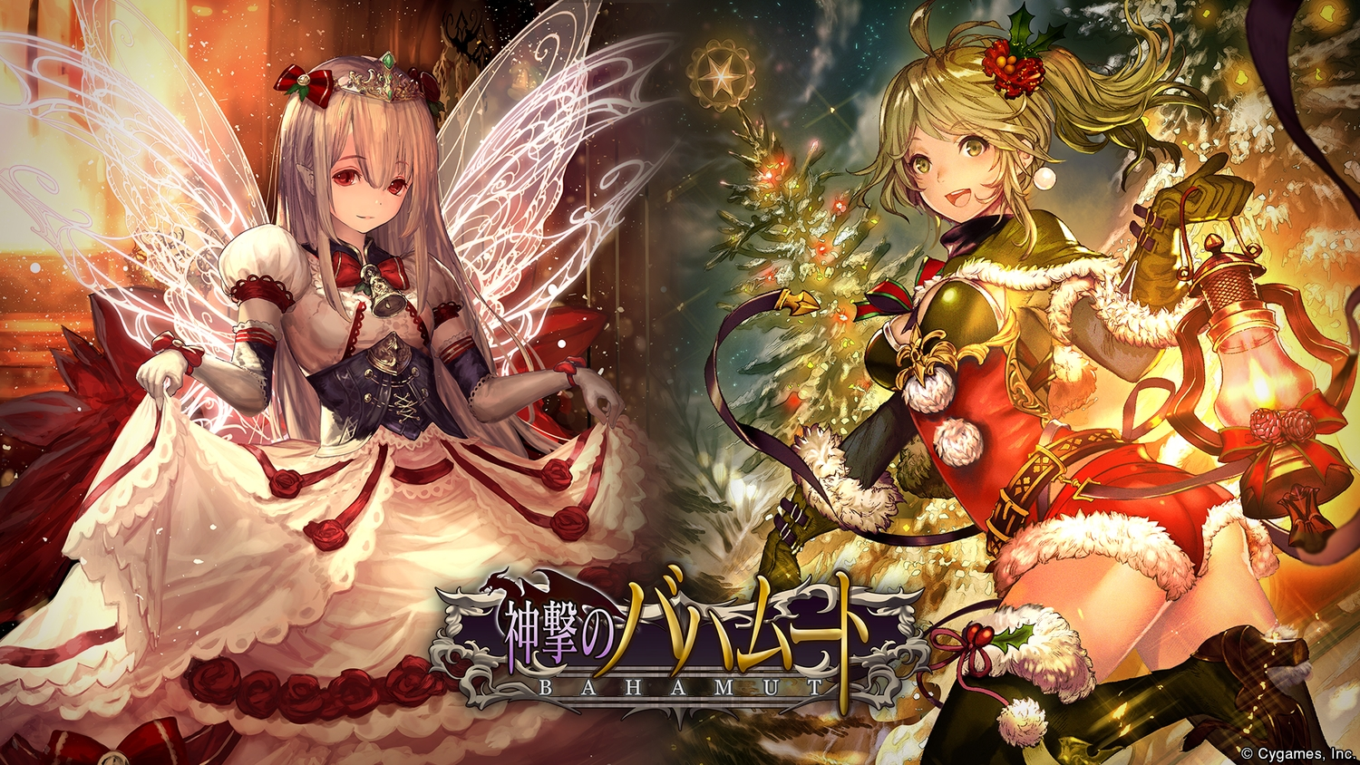 2girls armor ass breasts christmas cleavage dress lee_hyeseung pointed_ears shingeki_no_bahamut skirt_lift tagme_(character) thighhighs watermark wings