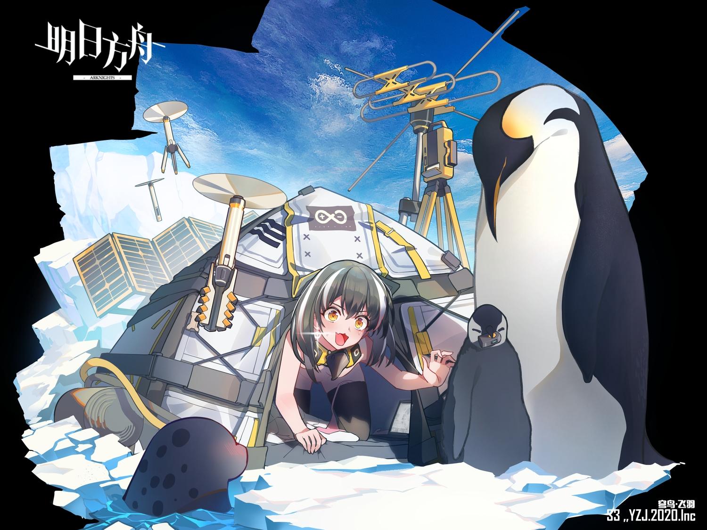 animal arknights logo magallan_(arknights) nude penguin thighhighs zipplin