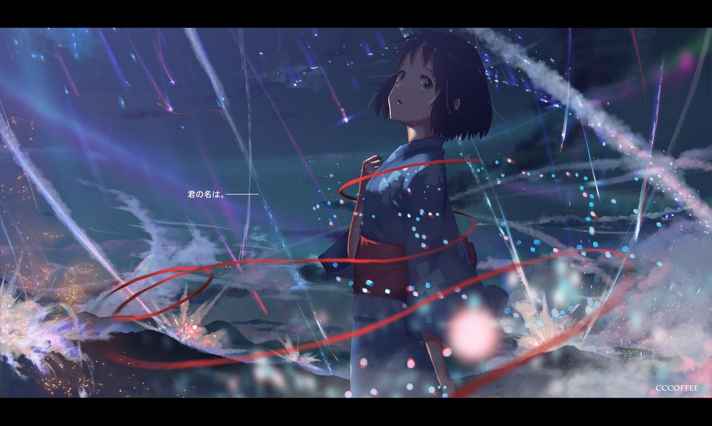 black_hair brown_eyes japanese_clothes kimi_no_na_wa leng_sediao_kafei miyamizu_mitsuha ribbons short_hair sky stars tears yukata