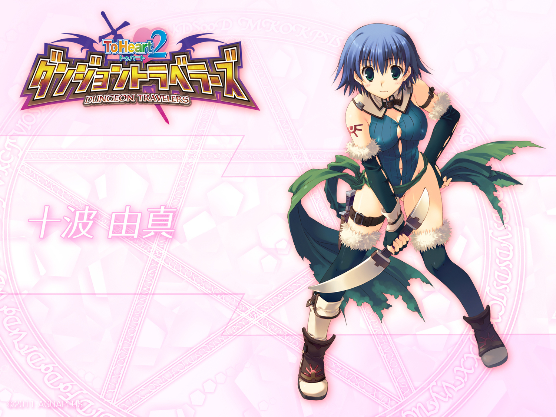 aquaplus leaf mitsumi_misato to_heart to_heart_2 to_heart_2_dungeon_travelers tonami_yuma