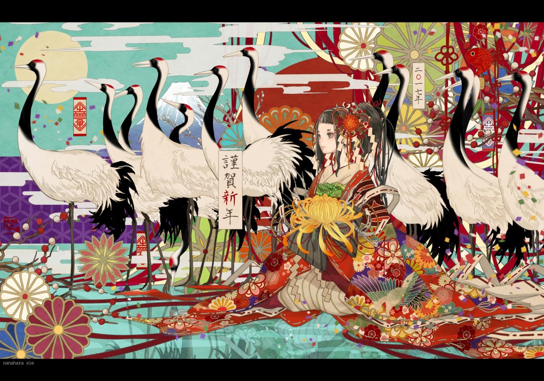 animal bird flowers japanese_clothes kimono nanahara_shie original watermark