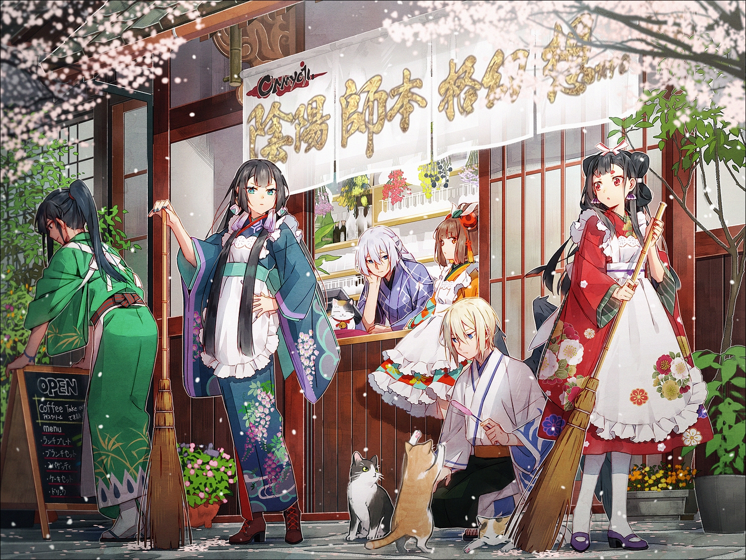 animal apron boots cat cherry_blossoms flowers group hakusai japanese_clothes kimono male onmyouji petals tagme_(character)