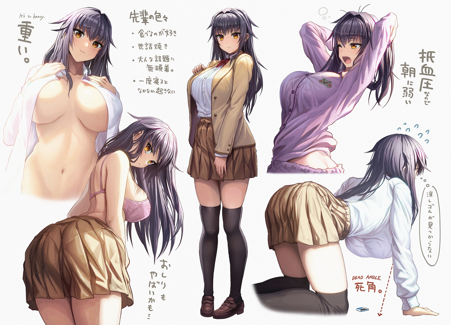 bow breasts gibagiba long_hair naked_shirt no_bra open_shirt orange_eyes original pajamas purple_hair school_uniform shirt skirt thighhighs translation_request wink zettai_ryouiki