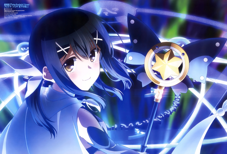Fate Kaleid Liner Prisma Illya Fate Series Miyu Edelfelt Sawairi