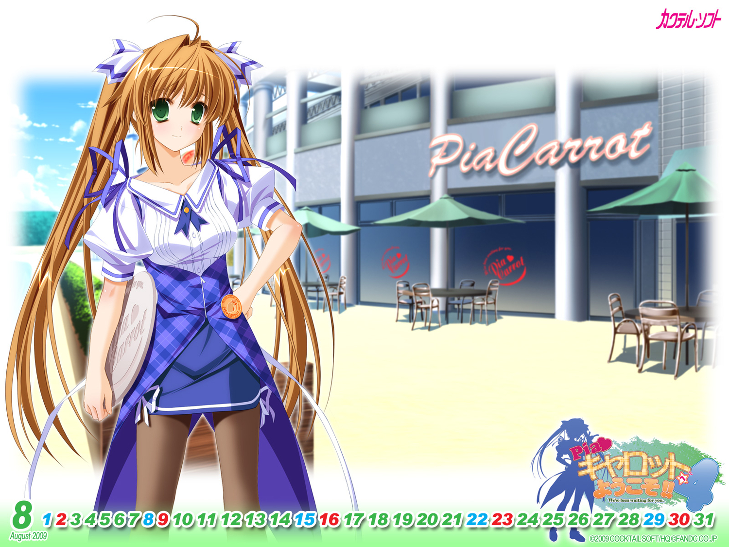 ariko_youichi brown_hair calendar green_eyes long_hair pantyhose pia_carrot pia_carrot_4 takigawa_yuna twintails waitress
