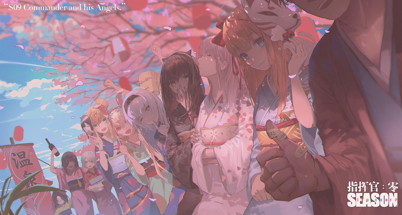 animal_ears anthropomorphism bandaid blonde_hair blue_eyes brown_hair cherry_blossoms clouds c-ms_(girls_frontline) commander_(girls_frontline) drink eyepatch fal_(girls_frontline) festival flowers girls_frontline glasses group headband hinoborukaku japanese_clothes kalina_(girls_frontline) kimono long_hair m16a1_(girls_frontline) m4a1_(girls_frontline) m4_sopmod_ii_(girls_frontline) mask petals pink_hair red_eyes ribbons sky spring st_ar-15_(girls_frontline) thunder_(girls_frontline) tree vector_(girls_frontline) white_hair yellow_eyes