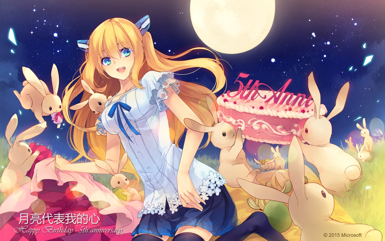 animal aqua_eyes azure_(microsoft) blonde_hair cake food fruit grass long_hair microsoft moon night rabbit tagme