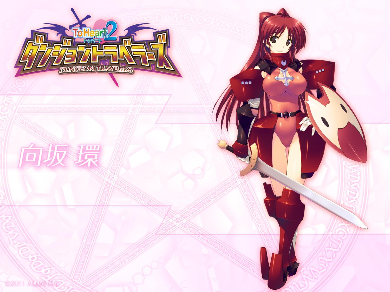 amaduyu_tatsuki aquaplus kousaka_tamaki leaf to_heart to_heart_2 to_heart_2_dungeon_travelers