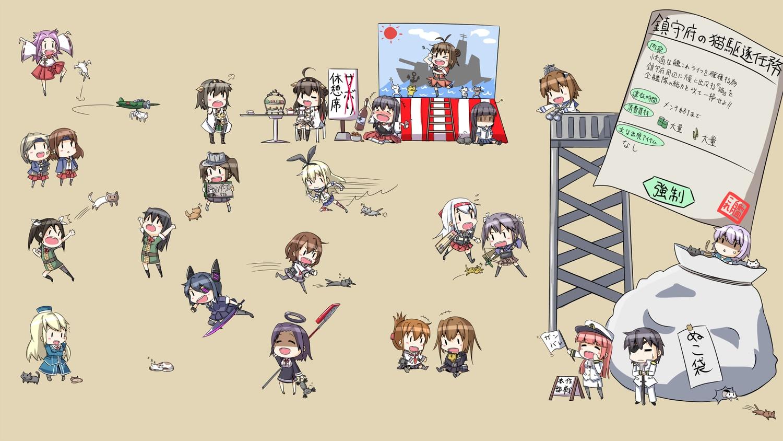 admiral_(kancolle) akagi_(kancolle) animal animal_ears anthropomorphism atago_(kancolle) blush boots brown cat chibi chikuma_(kancolle) chitose_(kancolle) chiyoda_(kancolle) drink elbow_gloves eyepatch food fumizuki_(kancolle) gloves group halo hat hatsuyuki_(kancolle) headband hiei_(kancolle) ikazuchi_(kancolle) inazuma_(kancolle) jun'you_(kancolle) kantai_collection kongou_(kancolle) naka_(kancolle) ninmu_musume_(kancolle) ryuujou_(kancolle) school_uniform shimakaze_(kancolle) shoukaku_(kancolle) skirt sword tama_(kancolle) tatsuta_(kancolle) tenryuu_(kancolle) thighhighs tone_(kancolle) uniform weapon wink yukikaze_(kancolle) yukimi_unagi zuikaku_(kancolle)