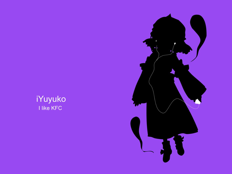 ipod parody saigyouji_yuyuko silhouette touhou