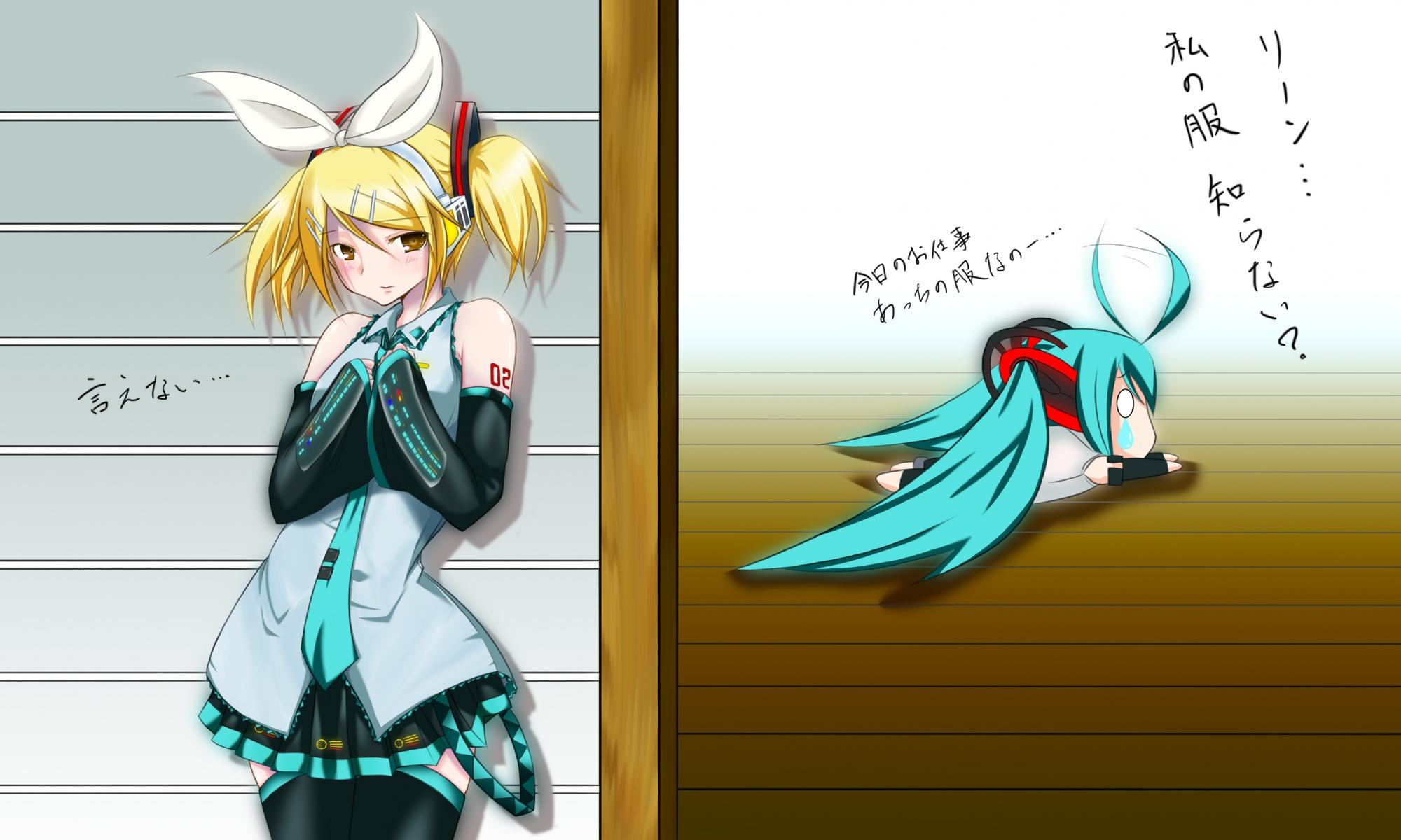 Vocaloid Wallpaper Rin cosplay hatsune...