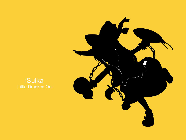 ibuki_suika ipod parody silhouette touhou yellow