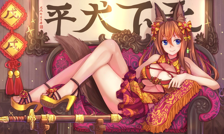 animal_ears breasts cleavage couch foxgirl suikakitsu_shiro sword tail translation_request weapon xia_you_qing