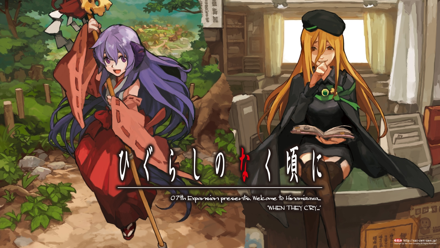 blonde_hair book brown_eyes building grass hanyuu hat higurashi_no_naku_koro_ni horns japanese_clothes kimono long_hair miko purple_eyes purple_hair stockings takano_miyo tomohi tree watermark