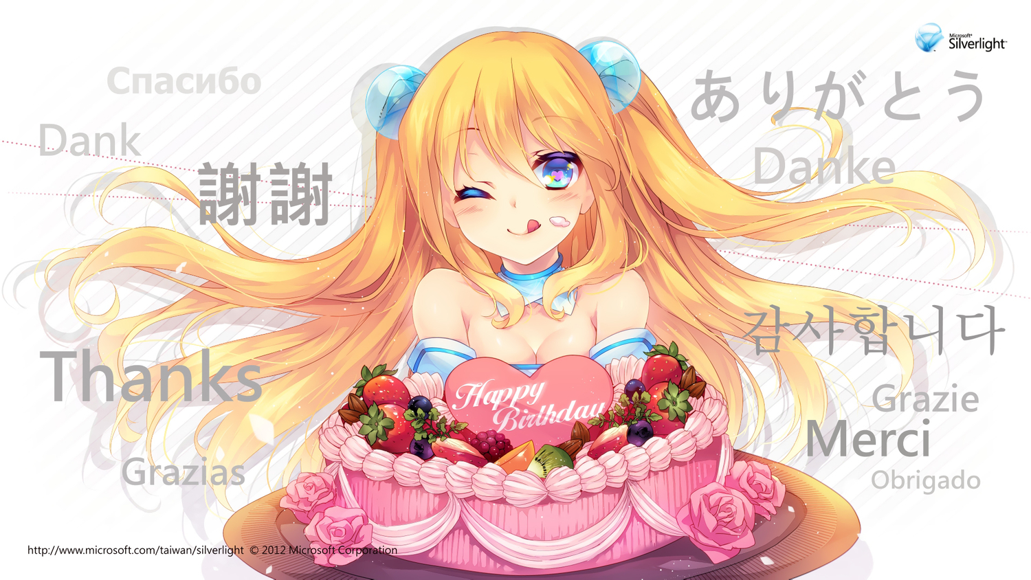 aizawa_hikaru blonde_hair blue_eyes breasts cake cleavage food long_hair microsoft os-tan shinia wink