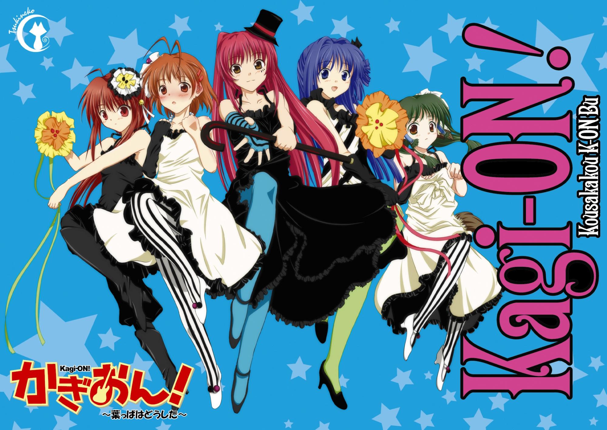 aruruw clannad crossover furukawa_nagisa kanon k-on! kousaka_tamaki little_busters! minase_nayuki natsume_rin parody to_heart to_heart_2 utawarerumono